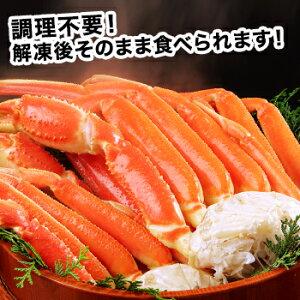 https://image.rakuten.co.jp/kanidokoro/cabinet/369/369_3.jpg