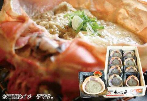 【20-091】かにみそ甲羅8個(35g×8個)【かにみそ 蟹味噌 かに カニ】