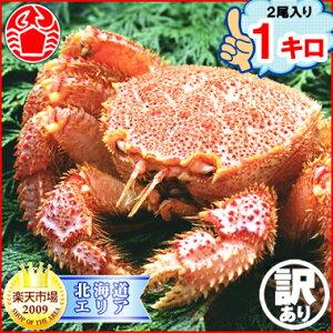 本物の蟹屋でしか味わえない生の旨さ♪【カニ】【かに】【蟹】【毛ガニ】【北海道】【エントリ...