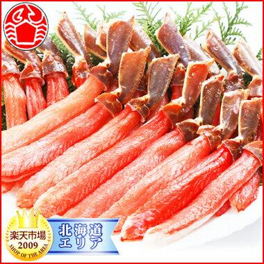 送料無料 特撰 【5L】 ズワイガニ棒肉 1kg【かにしゃぶ】【カニ鍋】【かに】【蟹】【お歳暮】【年越し】