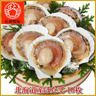 Scallop production 10-scallop scallop scallops / clams