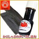 カニしゃぶタレ(1本)&ダシ昆布 たれ/カニ/かに/蟹/カニしゃぶ/かに鍋/蟹工船