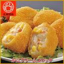 蟹食い処 蟹工船 カニクリームコロッケ カニ/かに/蟹/惣菜/05P03Dec16