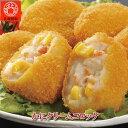 蟹食い処 蟹工船 カニクリームコロッケ カニ/かに/蟹/惣菜/#8