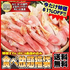 【61%OFF】ランキング人気爆発!カニだらけ大増量で食べ放題!鍋からあふれるカニだらけの衝撃...