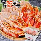 お歳暮 蟹 送料無料 ズワイ かにしゃぶ 福袋 1.8kg 3人前 カニ ポーション かに セット カニ爪 カニ 蟹 生 しゃぶ かに 北海道 海鮮 ギフト お取り寄せグルメ あす楽