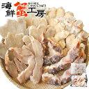 冷凍 タラバ蟹