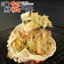 ズワイガニ 甲羅盛り 120g ずわいがに 甲羅むき身 かにみそ ギフト カニ かに 蟹 珍味同梱お ...