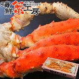 タラバガニ 特大 脚 5Lサイズ 3kg ボイル冷凍 カニ ギフト 送料無料 かに 蟹タラバ蟹 たらばがに カニ脚 シュリンクセクション 北海道 海鮮蟹工房 誕生日祝プレゼント 御礼 御祝 内祝 あす楽 ギフト贈り物