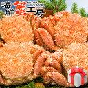 毛ガニ 北海道 オホーツク海産 毛がに400g前後 4尾 ボ...
