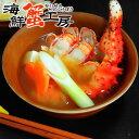 花咲ガニ 生 カット済 鉄砲汁用 1kg かに鍋カニ 鍋用 かに 蟹 北海道 お取り寄せ 海鮮花咲蟹 生 かに 自宅用