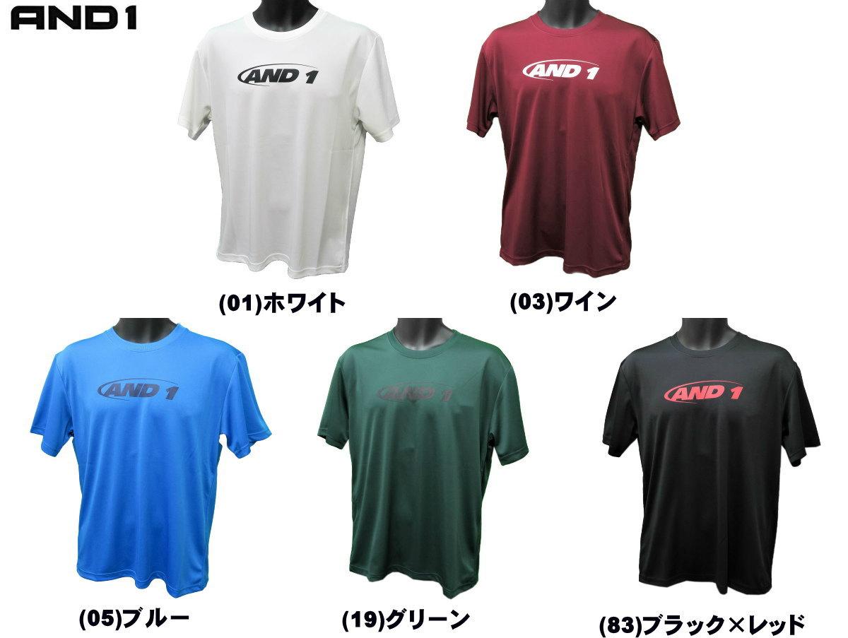《メール便無料》 アンドワン AND1 Tシャツ HOOK LOGO TEE 73101 ミニバス バスケット メール便選択で送料無料