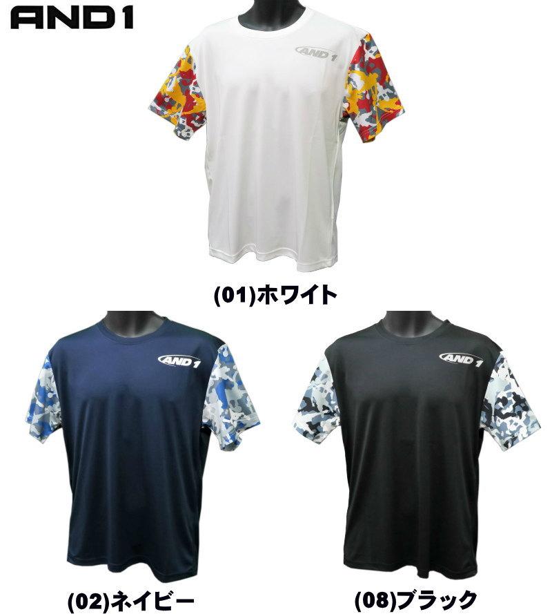 《メール便無料》 アンドワン AND1 Tシャツ SLEEVE PLAYERCAMO TEE 73105 ミニバス バスケット メール便選択で送料無料