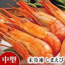 未冷凍 北海シマエビ Mサイズ 500g前後(30〜40尾入り 北海道産)しまえびは海老味噌も美味しく食べられます。北海道の貴重な縞海老です。海老通販 グルメ食品 魚介類・シーフード エビ 北海シマエビ - 北海道の海鮮お取り寄せ かに太郎