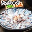 北海道稚内産 大たこしゃぶ 500g 海鮮鍋、タコしゃぶ 獲れたて新鮮なタコを薄くスライスしました。しゃぶしゃぶ・お鍋で!蛸本来の柔らかい食感をお楽しみ下さい。北海道グルメ食品 魚介類・タコ ミズダコ(ギフト)