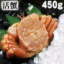 毛蟹 刺身
