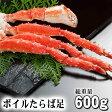 タラバガニ たらばがに カニ足 600g前後 ボイル冷凍 たらば蟹贈答用のかに足です。たらば蟹の身は甘みがあり、焼きガニや、かに飯もできます。カニ通販、北海道グルメ食品 魚介類・カニ タラバガニ ボイル(ギフト)