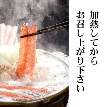 訳ありズワイカニ かにしゃぶ 生ズワイガニ棒肉 しゃぶしゃぶ 500g(わけあり ずわいがに むき身かに足 25本前後・)ワケアリのカニしゃぶ、かに鍋用のずわい蟹だるまポーションです/蟹しゃぶ。松葉ガニ通販、