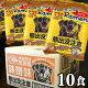 熊出没注意ラーメン 味噌ラーメン 10食分袋麺 熊出没拉麺・白くまラーメンシリーズの北海道…