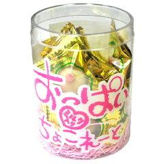 おっぱいチョコレート パーティの場を盛り上げるおもしろチョコレート。北海道お土産に是非ど...