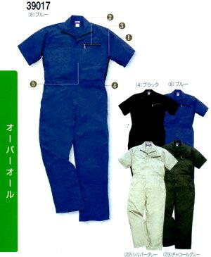 【送料無料!夏用・ツナギ・メンズ・オーバーオール】 半袖サマーツナギ S〜3L #39017  T/C