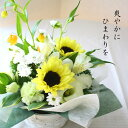 【新鮮な花をお届け】 ひまわりのお供え花 送料無料 向日葵 ...