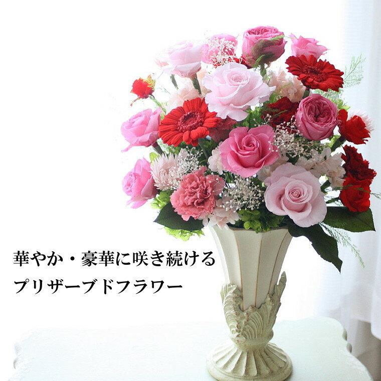 豪華なプリザーブドフラワーのアレンジメント/プリザーブドフラワー プリザ 豪華 バラ 薔薇 アレンジ アレンジメント 花 ギフト 誕生日 記念日 サロン 開店祝い プレゼント:KankanFlowerShop