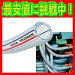 工場設備配管・各種機械組込用ホースTR-12|12×18(mm)