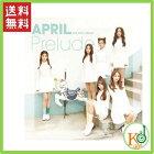 【K-POPCD・送料無料・代引不可・予約】APRIL3rdMiniAlbum'Prelude'/エイプリル(8804775076640)
