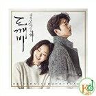 【ドラマOST・CD】鬼(トッケビ-)PACK1(2CD)韓国ドラマOST(8809534461941)