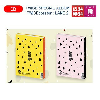 TWICE SPECIAL ALBUM /TWICEcoaster : LANE 2/バジョン選択可能トゥワイス