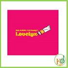 【K-POPCD・予約】LOVELYS正規2集[RUReady?](8809534462450)