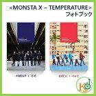【K-POPDVD・公式・予約】MONSTAX-TEMPERATUREフォトブック+DVD(リージョン:ALL)モンスタ-X(8809534462566)