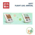 【K-POPCD・公式・予約】GOT7FLIGHTLOG:ARRIVALCD(バージョン選択可能)(8809269507716)