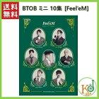 【K-POPCD・送料無料・代引不可・予約】BTOBミニ10集[Feel'eM]CDビートゥービー(8804775078520)