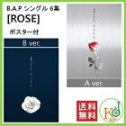 【K-POPCD・送料無料・代引不可・予約】B.A.Pシングル6集[ROSE]バージョン別選択可能(8804775078582)