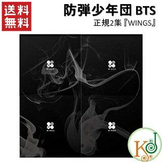 BTS 正規2集 『WINGS』 [96Pフォトブック+ポラロイドフォトカード1種]★バージョン選択/ bts 防弾少年団/生写真