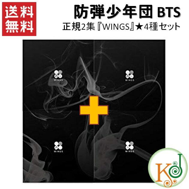 韓国(K-POP)・アジア, 韓国(K-POP) BTS 2WINGS4 (8804775073617)