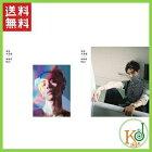 【K-POP・韓流】SHINeeジョンヒョン小品集「話Op.2」バージョンランダムシャイニーSHINEE/おまけ:生写真(8809269507884)