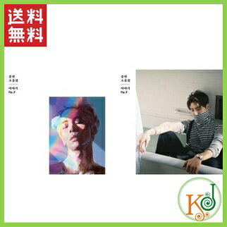 SHINee ジョンヒョン 小品集 「話 Op.2」 バージョンランダム(PHOTO Ver. & ESSAY Ver.)特典:生写真