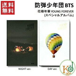 韓国(K-POP)・アジア, 韓国(K-POP) BTS CD YOUNG FOREVER () (Day Night ) (8804775070341)