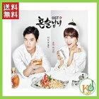 【ドラマOST・CD・送料無料・予約】tvNの人気ドラマ「独り酒男女」サウンドトラック韓国ドラマO.S.T.(1800024102020)