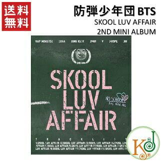 韓国(K-POP)・アジア, 韓国(K-POP) BTS CD SKOOL LUV AFFAIR 2ND MINI ALBUM (8804775053795-1)(8804775053 795-1)