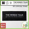 【K-POP 公式グッズ・送料無料・代引不可・生写真】 BTS OFFICIAL TOWEL [THE WINGS TOUR] 防弾少年団(bts2016117-1)