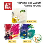 【K-POPCD・送料無料・代引不可・予約・生写真】TAEYANG3RDALBUM「WHITENIGHT」バージョン選択可能/BIGBANG(8809314513518-1)