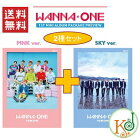 【K-POP・韓流】【K-POP・韓流】WANNAONE1STMINIALBUM/2種セット(PINKver+SKYver.)ワナワン(8809534466556-8)(8809534466556-8)