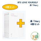 【K-POP・韓流】[おまけ選択]BTSミニ5集LOVEYOURSELF承「Her」4種セット(4種/L+O+V+E)防弾少年団/おまけ:選択(8804775083280-2)