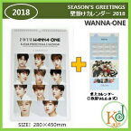 【K-POP GOODS・送料無料・代引不可・生写真】 【ゆうメール発送】WANNA?ONE 壁掛けカレンダー2018 韓流 ワナワン SEASON'S GREETINGS(7080170901-13)