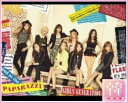【K-POP・韓流】 少女時代/PAPARAZZI - JAPAN 4TH SINGLE ALBUM(CD+DVD)ver.2*国内発送・安心・迅速*^^*(10006080)