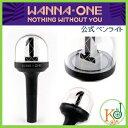 【K-POP・韓流】 【WANNA ONE 公式ペンライト 】 WANNA ONE FAN CON ワナワン/おまけ:選択(70701224)